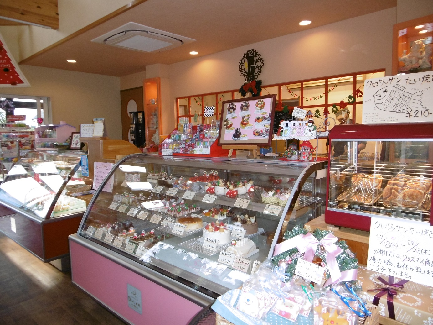 cake house DoLce